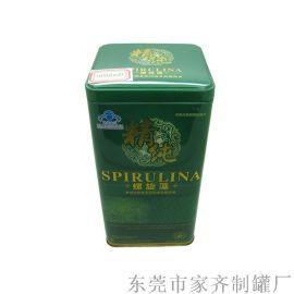 铁盒定制食品铁罐包装东莞制罐厂家
