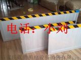 潍坊市50公分高配电室挡鼠板一米价格