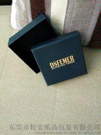 DSFEMER 高档装饰礼品盒