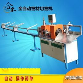 合禾 HE105 管材自动下料切管机