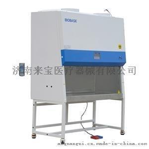 二级生物安全柜价格BSC-1500IIB2-X