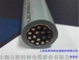 百勝TRVVSP雙絞遮罩拖鏈電纜,耐曲耐磨抗拉,耐用