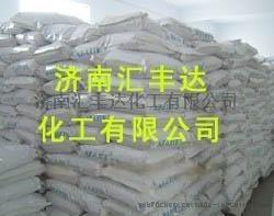 工業用磷酸二氫鈉,農業磷酸二氫鈉,磷酸二氫鈉廠家