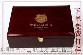 木制霍山石斛包装盒 精品木质霍山石斛礼品包装盒生产厂家