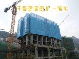 广州哪卖镀锌爬架网,喷塑爬架网片,全钢爬架支撑,