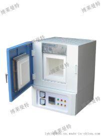 高温箱式电炉/实验室用电炉厂家
