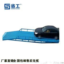 移动液压登车桥,液压装卸平台,叉车装卸平台