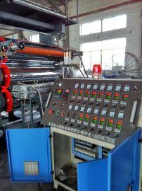 PVC板片生产设备 PVC塑料板材生产线
