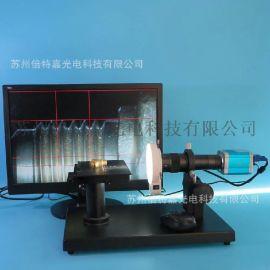 销售北京XDC-10H-530HS型卧式显微镜 接插件端子平整度检测仪CCD显微镜