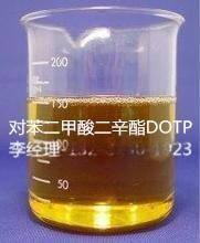青岛崂山对苯二甲酸二辛酯不一样的精彩感受