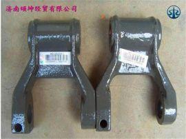 优质供应中国重汽WG9725520034前钢板吊耳