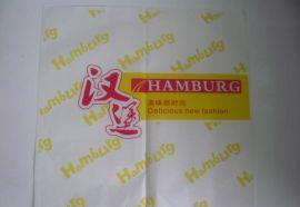 汉堡纸食品纸袋一次性专用纸袋