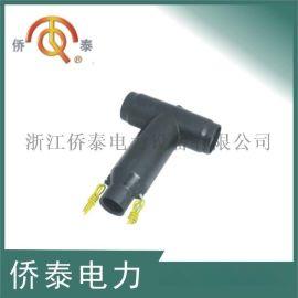 T型电缆接头厂家直供 GTT-35/630A电缆T型接头