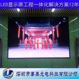 室内P4全彩LED大屏幕,室内P4全彩LED大屏幕价格多少钱
