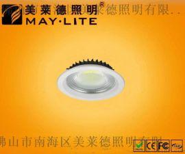 COB嵌入式超薄型筒灯      ML-C074