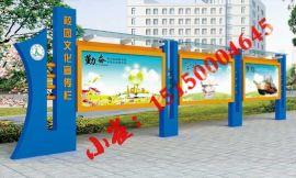 湖南宣传栏-湖南益阳宣传栏制作-社区宣传栏报价