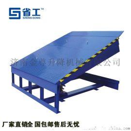 液壓登車橋, 裝卸車固定式登車橋 ,液壓式登車橋