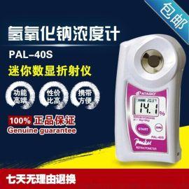 烧碱浓度计 氢氧化钠原液测量仪 快速检测0-38%