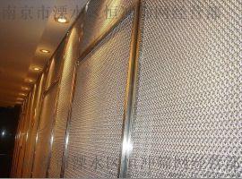 南京宾馆酒店用隔断装饰网 螺旋金属网帘 幕墙金属网帘