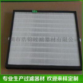 长期供应 hepa滤网 汽车空调 空气净化滤网 高效过滤器