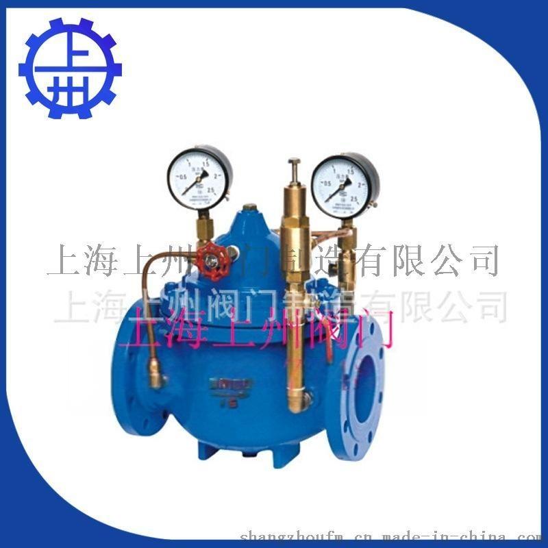 水利减压阀、Y43H蒸汽减压阀、YK43X气体专用减压阀厂家生产供应