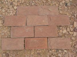 红色文化石厂家高粱红蘑菇石文化砖|红色别墅外墙文化石