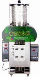 北京东华原常压YJ20/1+1煎药包装一体机