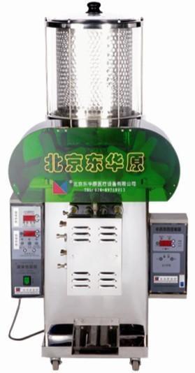 北京東華原常壓YJ20/1+1煎藥包裝一體機