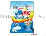 北京洗衣液設備,洗衣液生產辦廠,萬元投資,高利潤