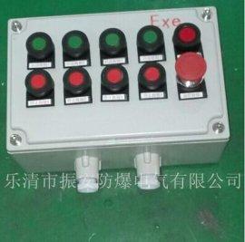 防爆操作柱LBZ-A2D2**报价 生产厂家货源充足