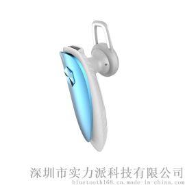 Mancara 曼卡拉 M1禅意蓝牙耳机 独特专利造型 全新4.1蓝牙技术 立体声音质播放