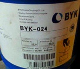 供应提高滑爽性流平剂BYK-378