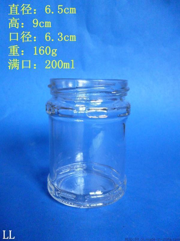 玻璃燕窩瓶 醬菜瓶 玻璃瓶