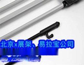 易拉宝、北京易拉宝制作公司