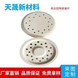 氧化铝绝缘陶瓷结构件陶瓷厂家