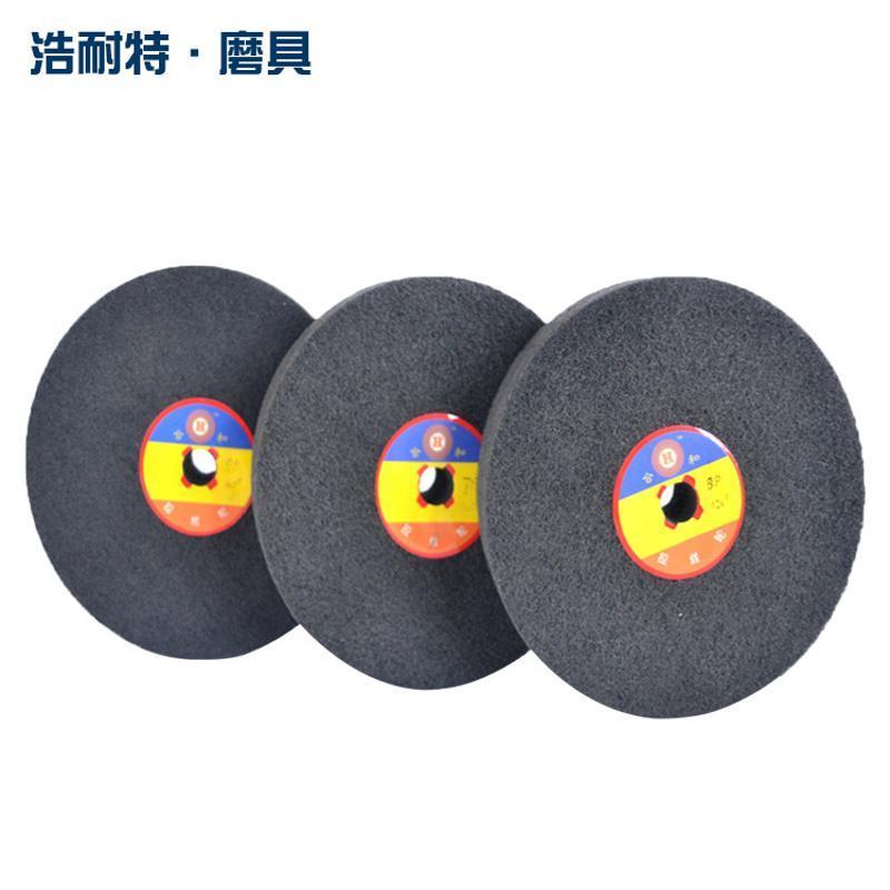 尼龍輪350*50/350*25不織布耐磨纖維輪規格纖維尼龍拋