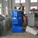 厂家直供 化纤团粒机 PE簿膜团粒机 PVC标签纸团粒机