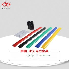 低压热缩电缆终端SY-1/3.3三芯电缆终端