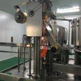 全自动液体灌装机及液体灌装机设备/全自动益力多灌装机
