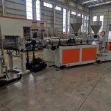 厂家直供PVC结皮发泡板设备