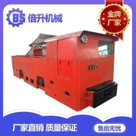 吨架线式牵引电机车 CJY3/6贵州**架线牵引电机车