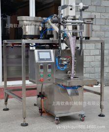 厂家直销五金螺丝包装机振动盘立式多功能全自动包装机