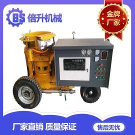 供应矿用湿喷机防爆湿式喷浆机混凝土喷射机湿式喷浆机