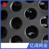 厂家直销16锰冲孔筛板锰板筛网