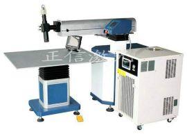 东莞不锈钢激光焊接设备 江门/ 开平水龙头激光焊