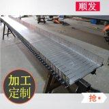 304不鏽鋼擋邊鏈板 寧津定製物料提升機流水線用衝孔鏈板