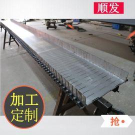 304不锈钢挡边链板 宁津定制物料提升机流水线用冲孔链板