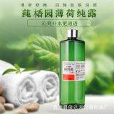 蓴楿園 飽和薄荷純露閉合粉刺平衡水油收縮毛孔清涼感花水 500ml