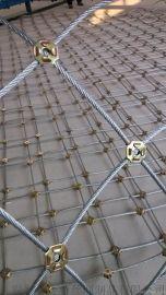 金争 SNS边坡柔性防护网 主动防护 被动防护 高速公路铁路