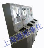 YT800000236洗手機